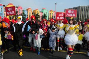 杭州举办火鸡亲子跑  迎接鸡年